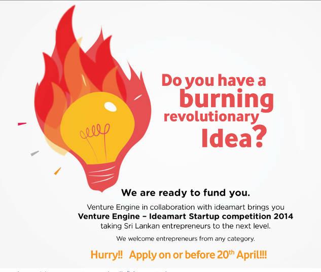 Venture Engine Main Promo (2)